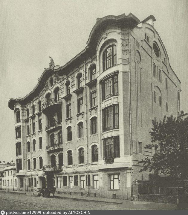 1903-1915