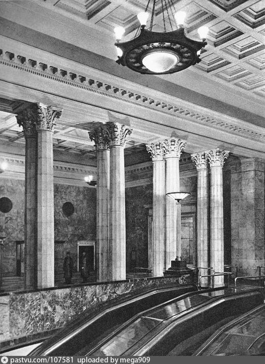 1938-1948