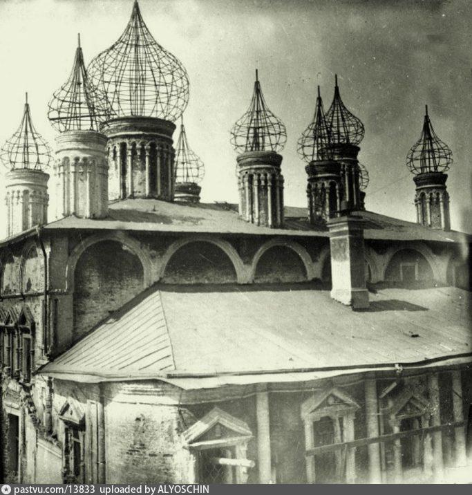 1930-1931