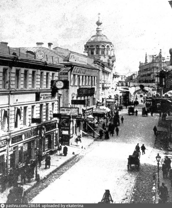 1898-1917