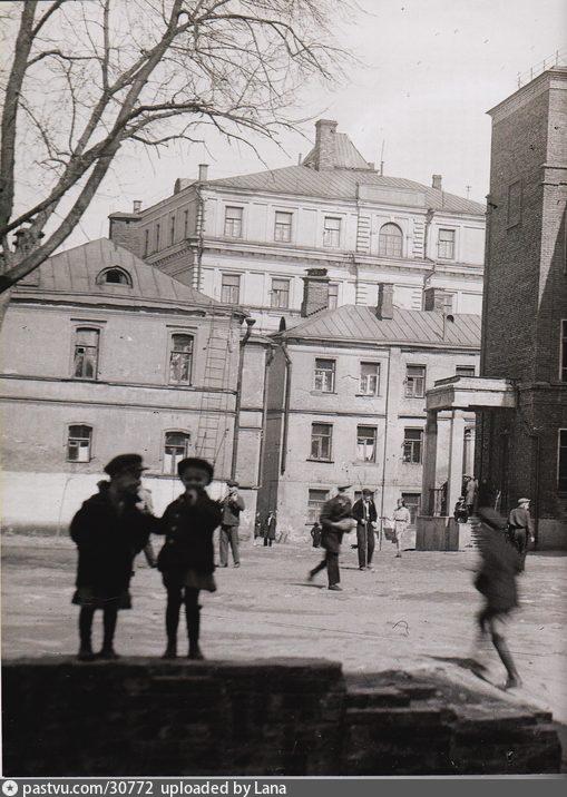 1944-1954