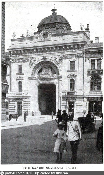 1908-1912