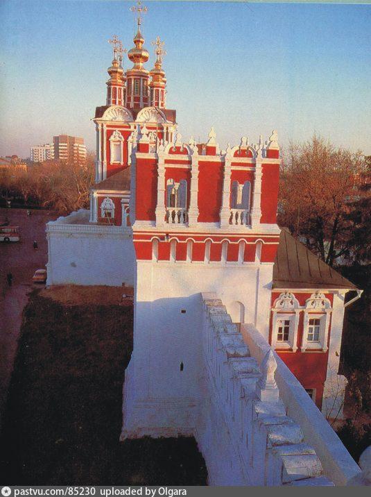 1985-1987