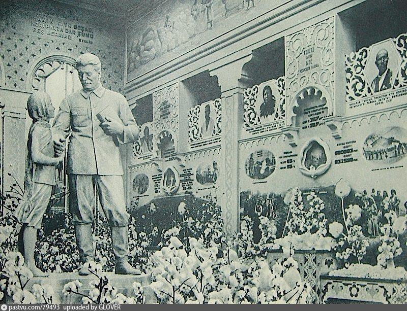 ВСХВ. Интерьер Павильон Хлопок (1939)