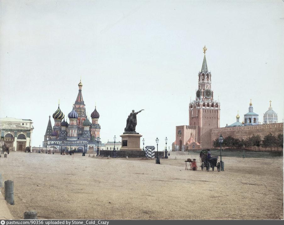 1875-1884