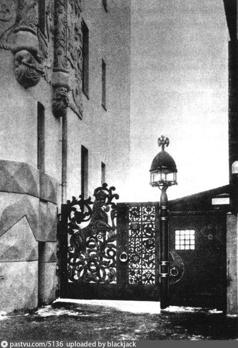 1908-1930
