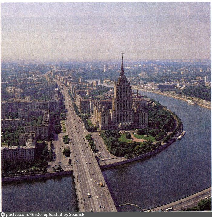1980-1998