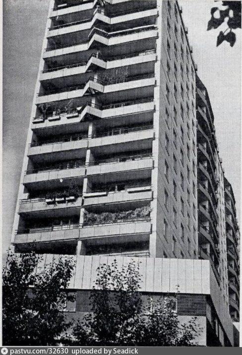 1974-1975