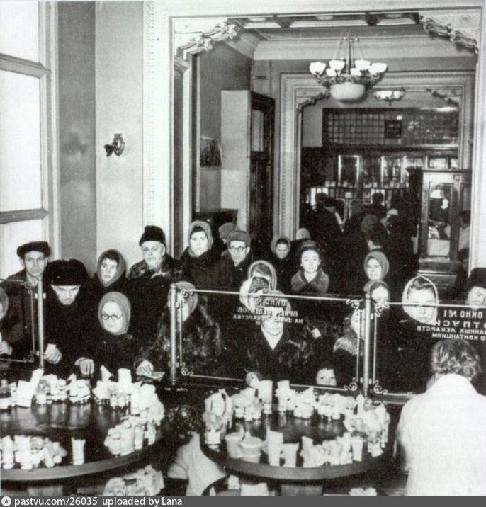 1942-1943