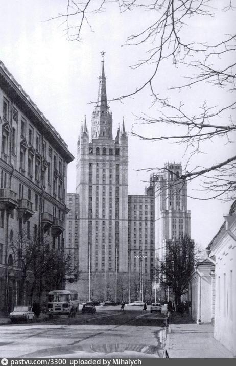 1975–1980