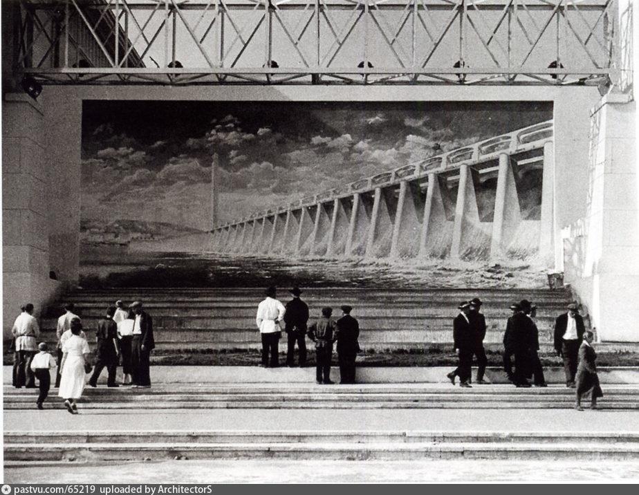 Павильон Поволжье. Панно Куйбышевская ГЭС. ВСХВ, 1939