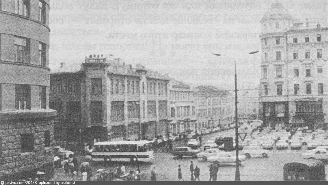 1973-1980