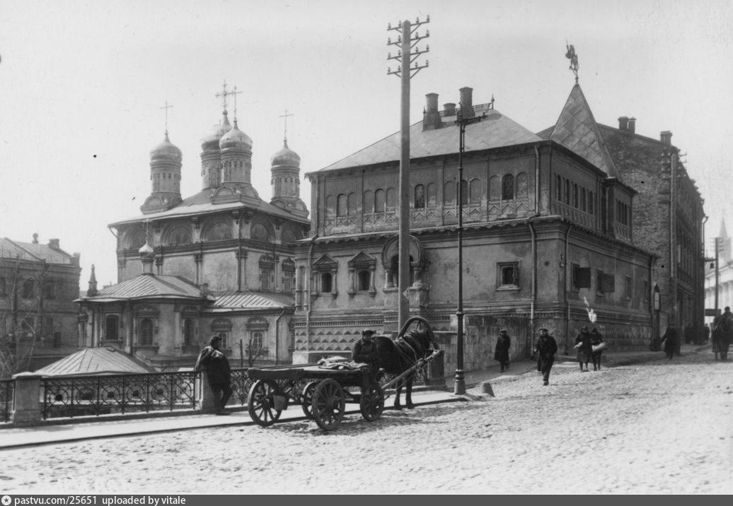 1913-1920