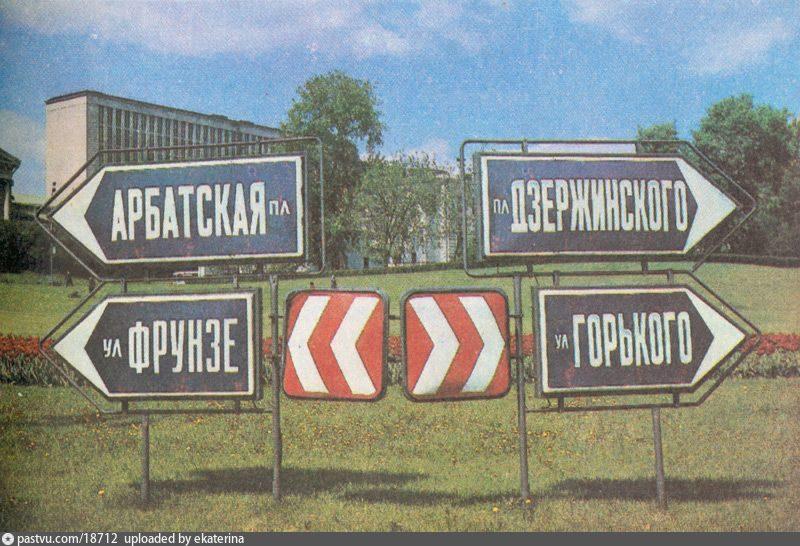 1973-1985