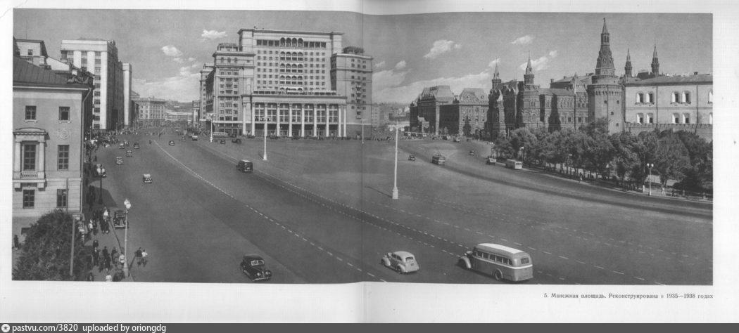 1938–1942
