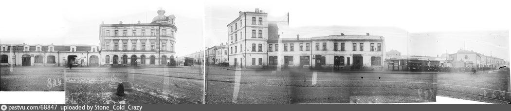 1930-1939