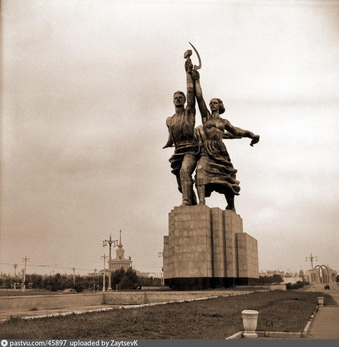 Рабочий и колхозница (1956)