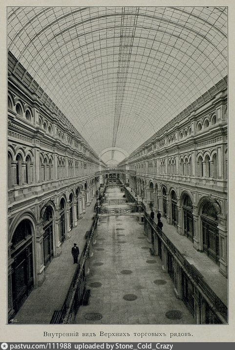 1893-1900