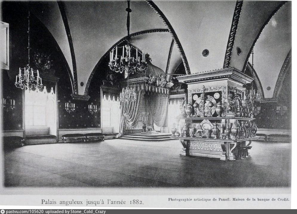 1875-1882