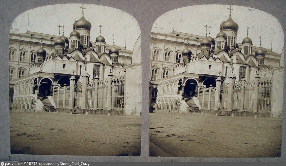 1860-1863