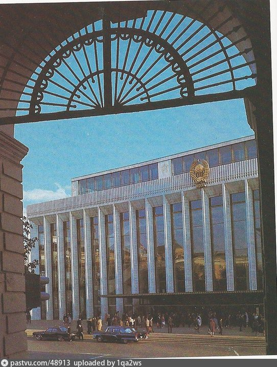1975-1980