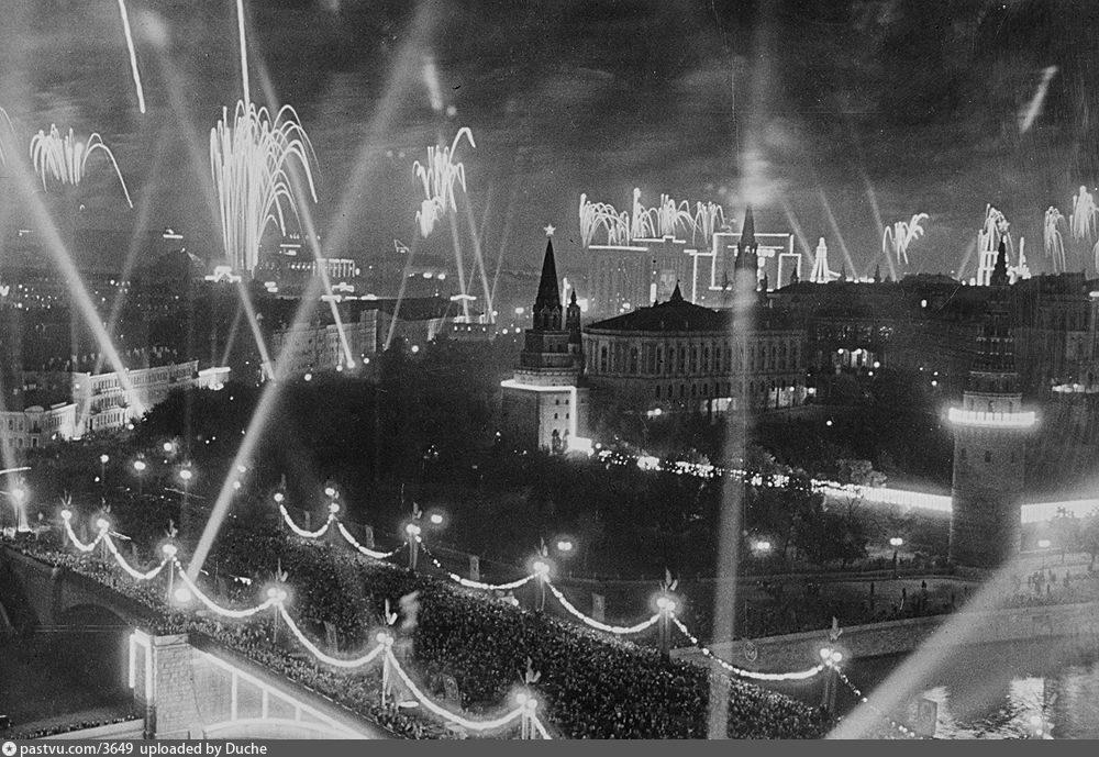 1943-1949