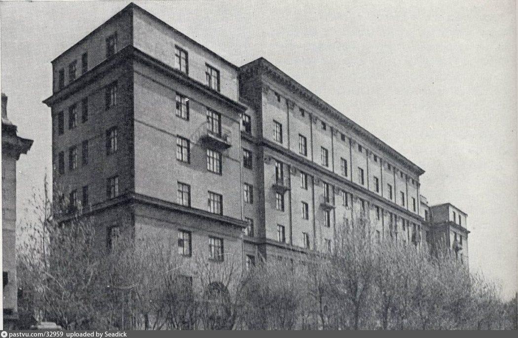 1935-1975