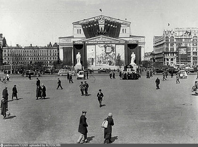 1937-1940