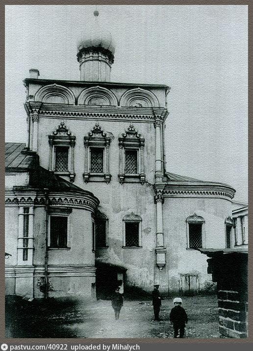 1920-1937