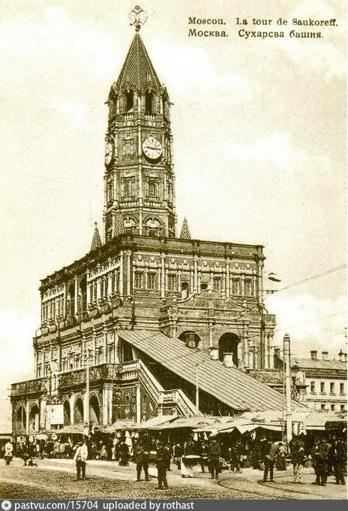 1905-1917
