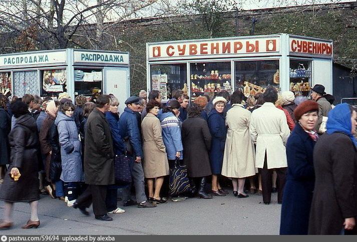 http://www.oldmos.ru/upload/photos/4/b/d/800_4bd9f31d271b6b90ab2542da7eb2506a.jpg