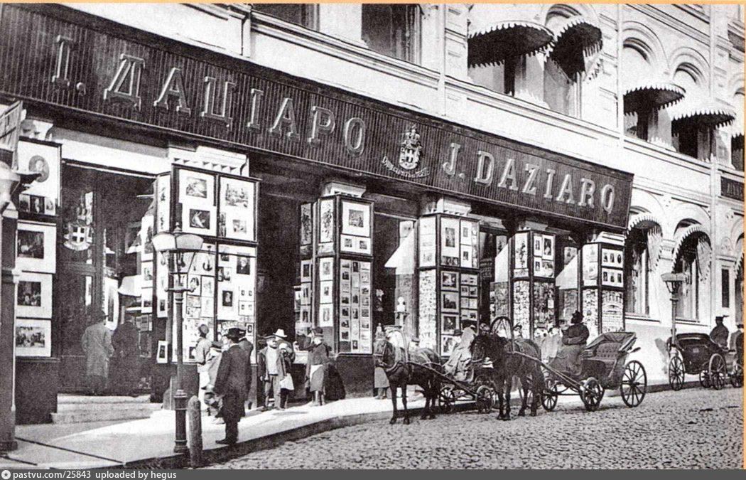 1895-1917