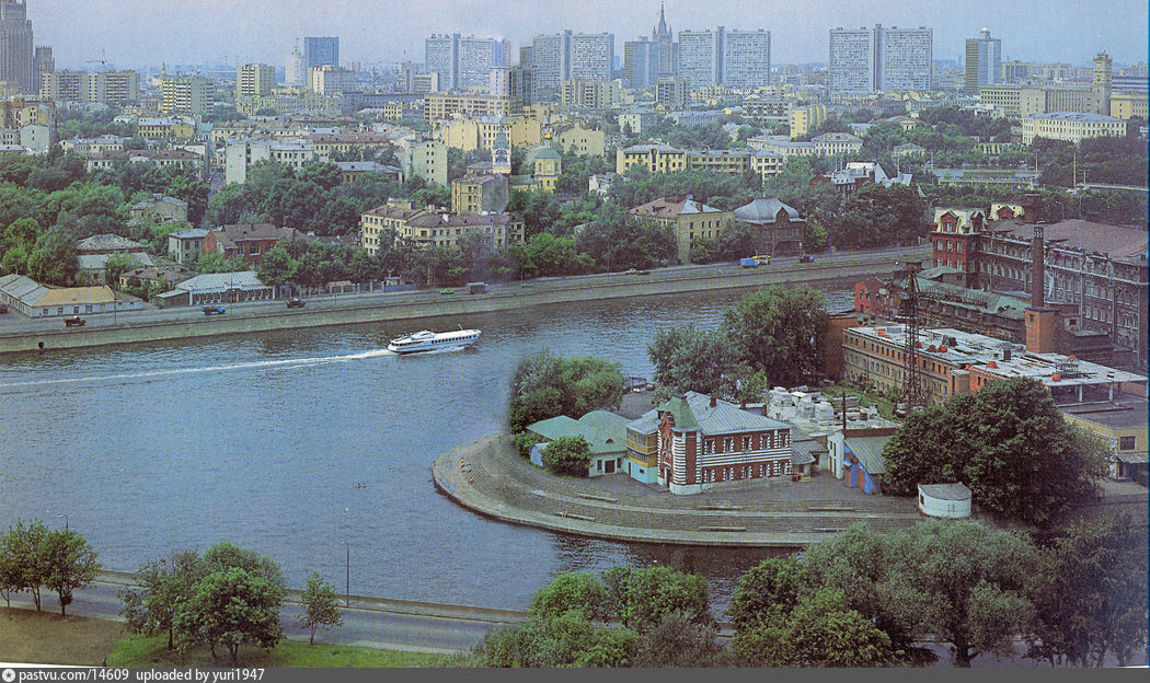 1983-1986