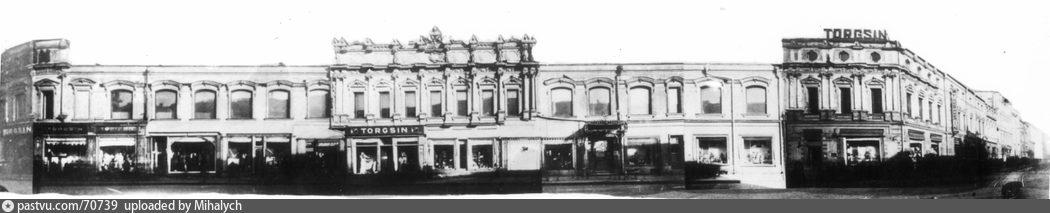 1931-1933