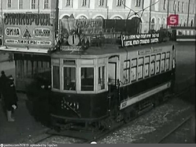 1922-1927