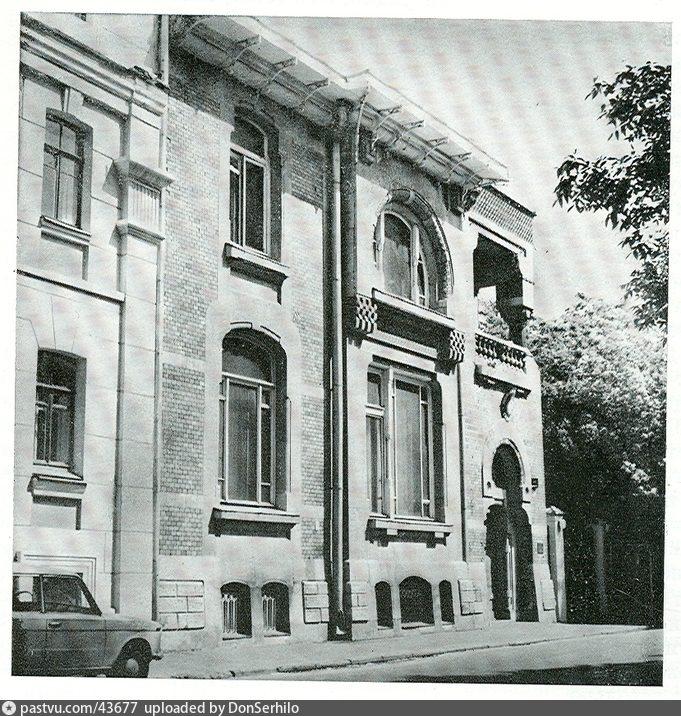 1970-1986