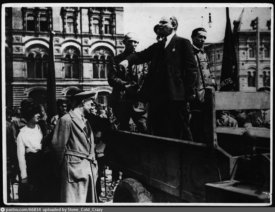 1917-1920