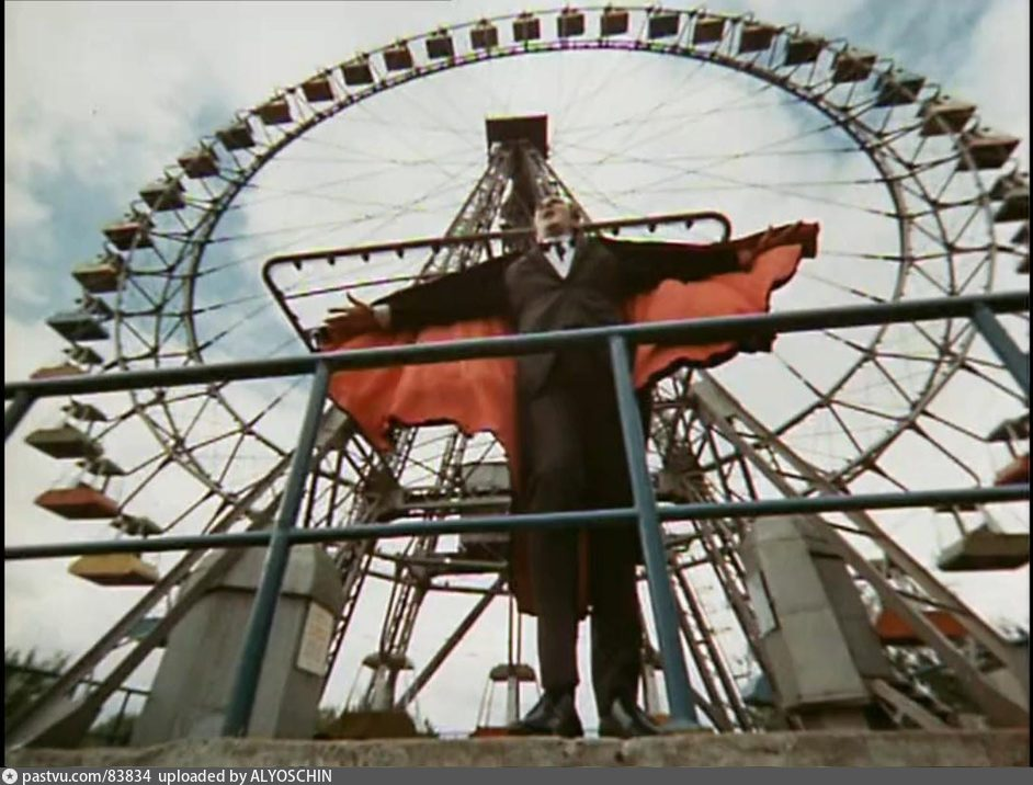 1969-1971