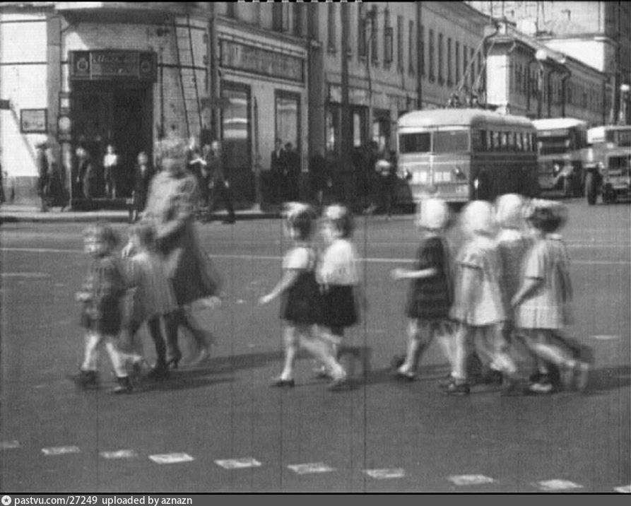 1945-1950