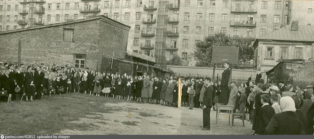 1949-1960