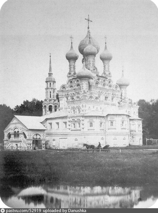 1870-1877