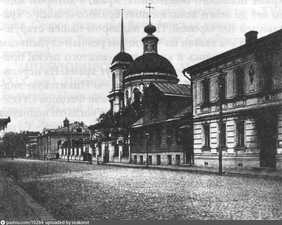 1884-1917