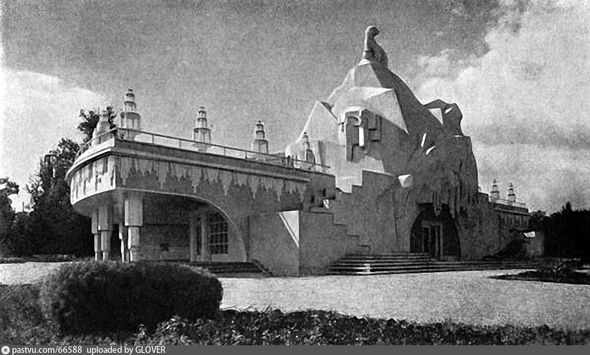 ВСХВ. Павильон Главхладпрома, 1939