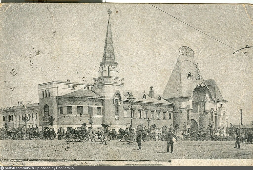 1915-1924