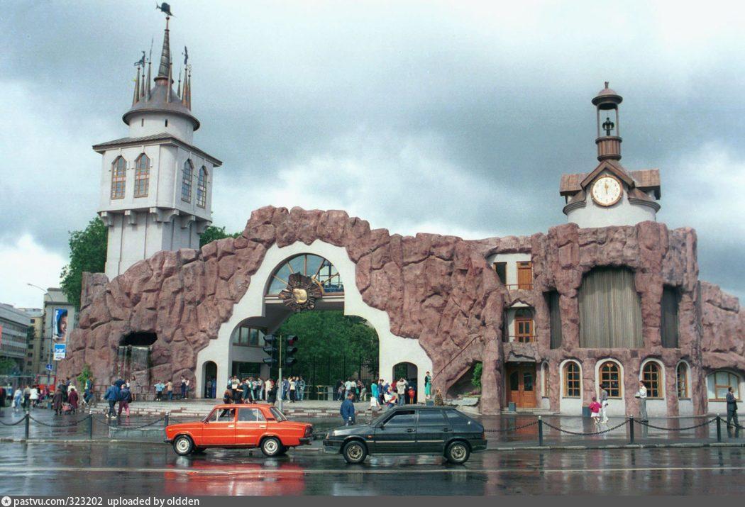 Картинки московского зоопарка распечатать