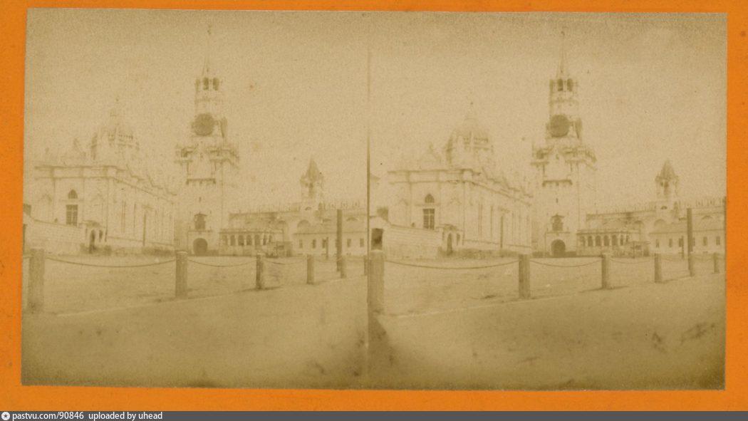 1864-1866