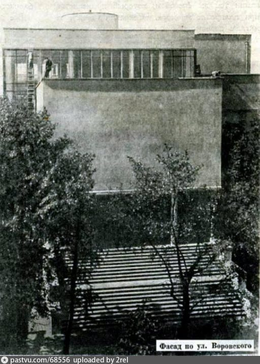1935-1960