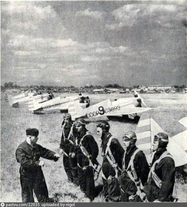 Тушинский аэродром, 1938