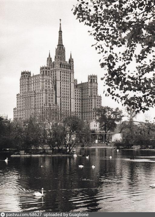 1970-1976