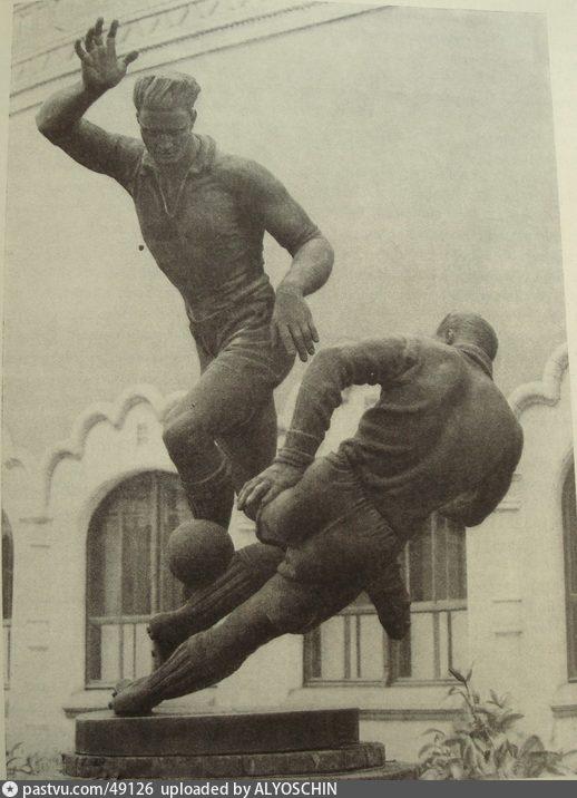 1939-1950